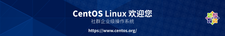 00-centos-welcome-zh-CN.png